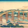 Poznámkový kalendář Katsushika Hokusai 2021, 30 × 30 cm